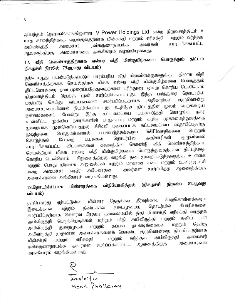 Cabinet Decisions 2019.4.09 Tamil 09