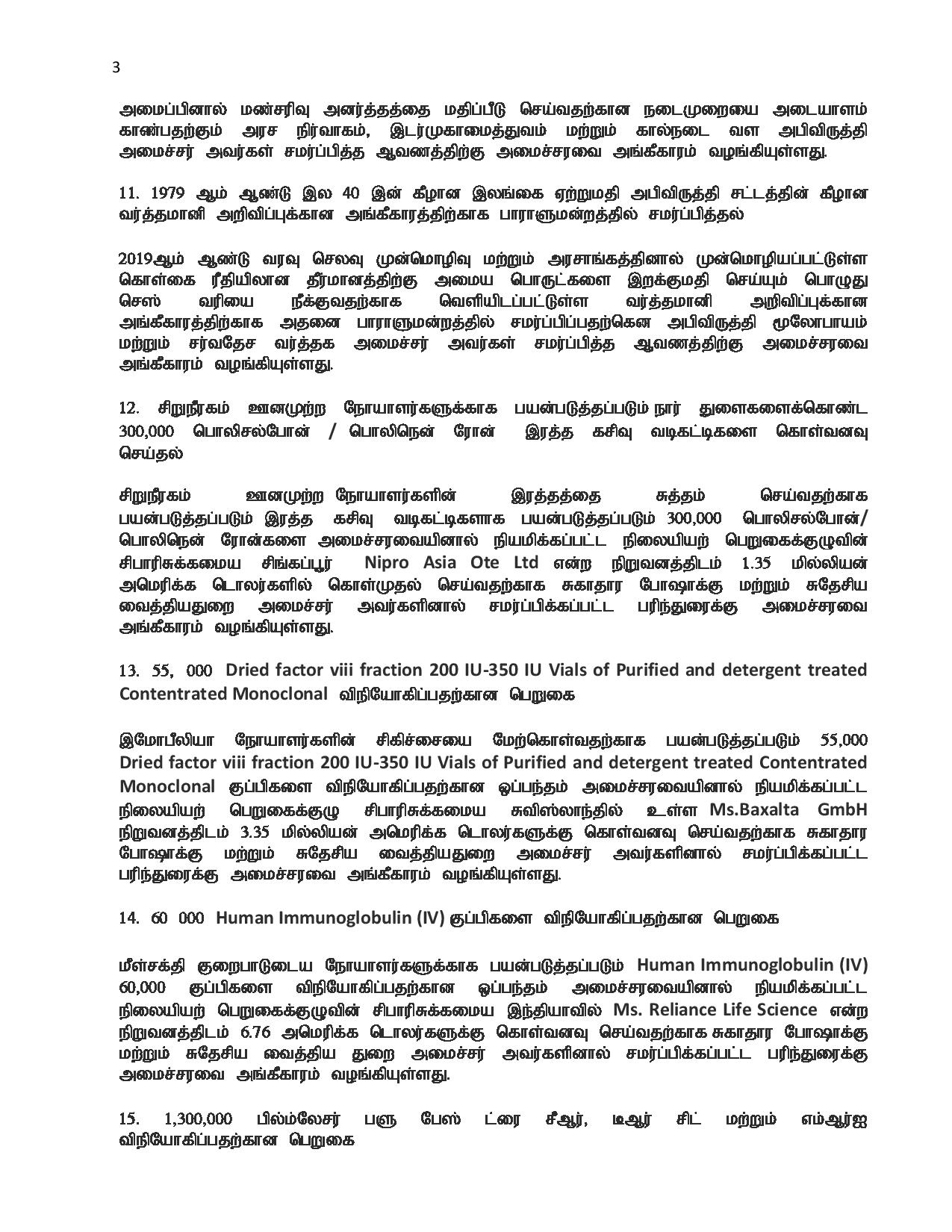 Cabinet Decisions on 05.11.2019 Tamil page 003