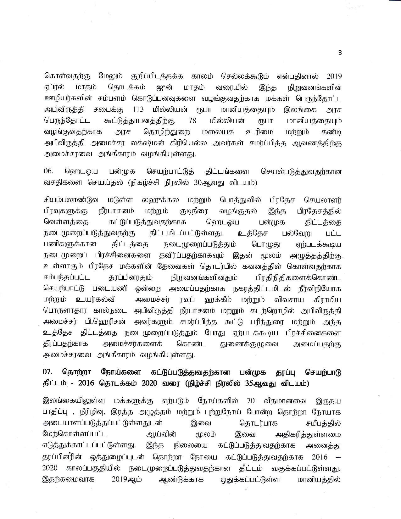 Cabinet Decision on 30.04.2019 T page 003