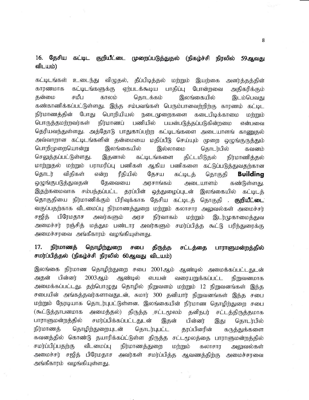 Cabinet Decision on 30.04.2019 T page 008