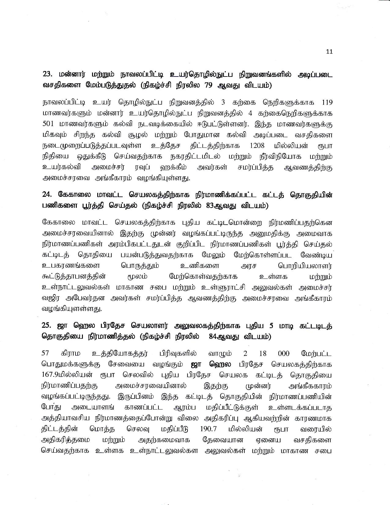 Cabinet Decision on 30.04.2019 T page 011