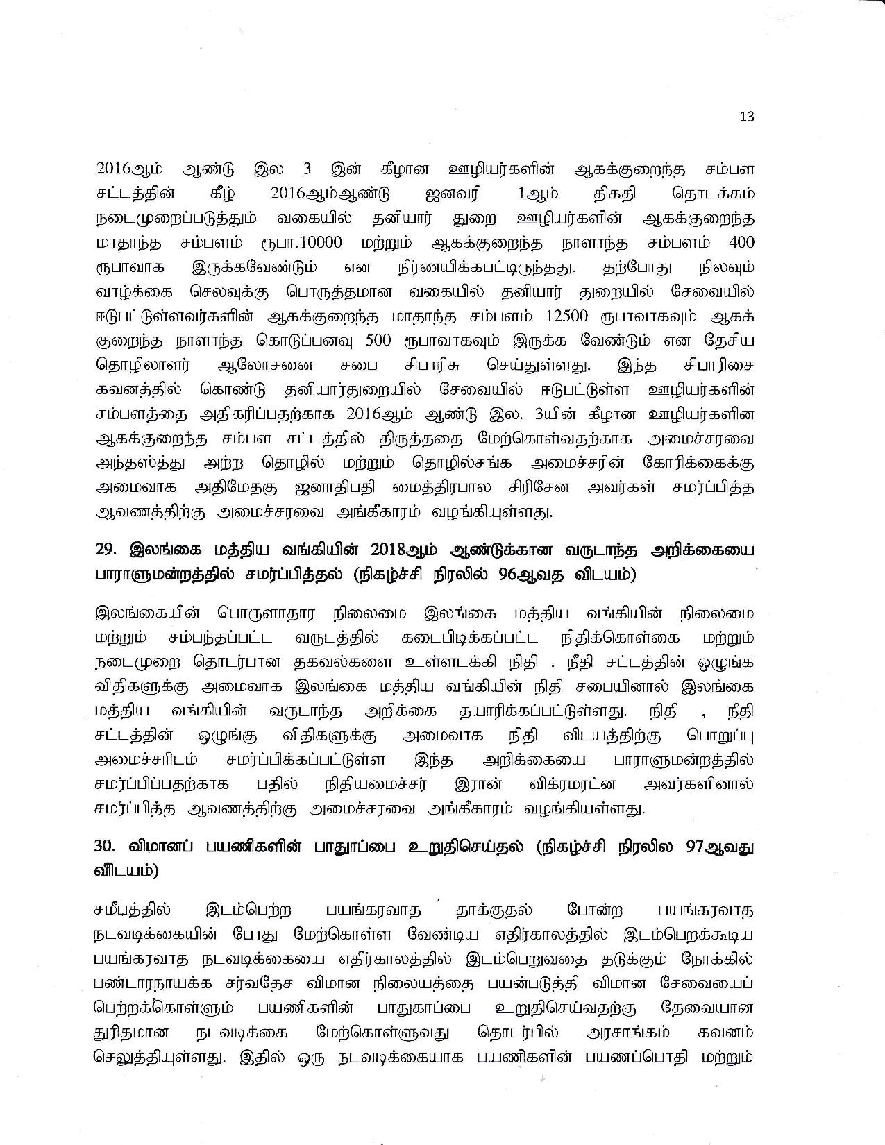 Cabinet Decision on 30.04.2019 T page 013