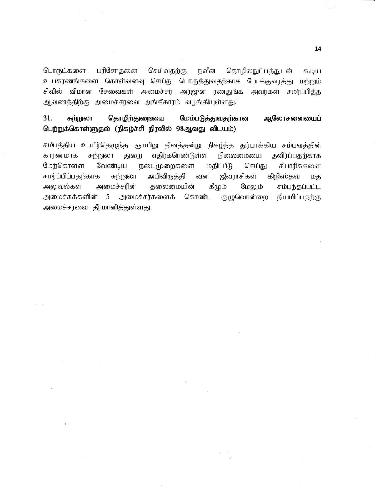 Cabinet Decision on 30.04.2019 T page 014