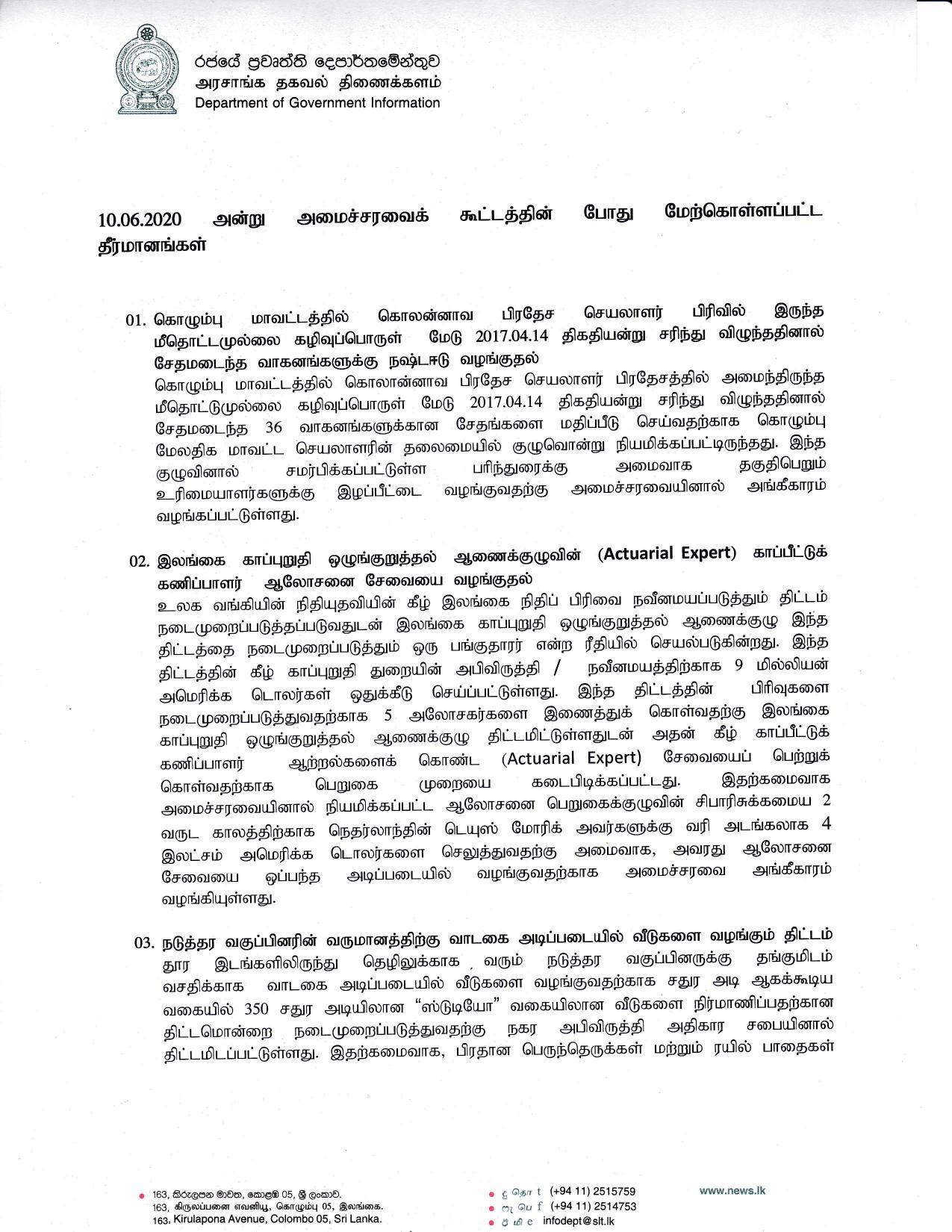 Tamil Cabinet 11.06.20 min page 001