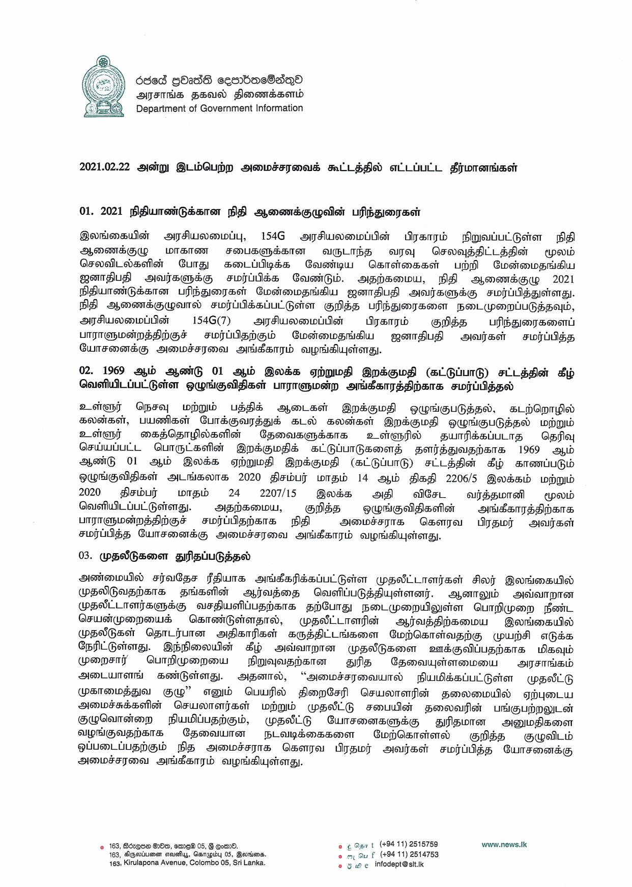 Cabinet Decision on 22.02.2021 Tamil page 001