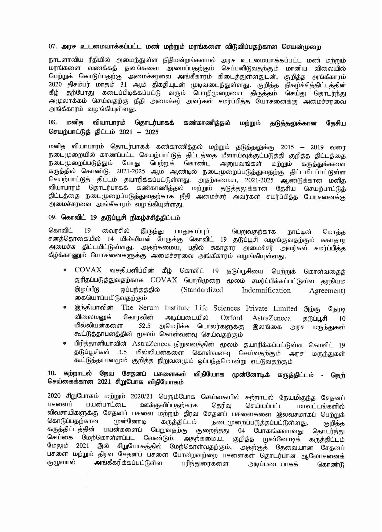 Cabinet Decision on 22.02.2021 Tamil page 003
