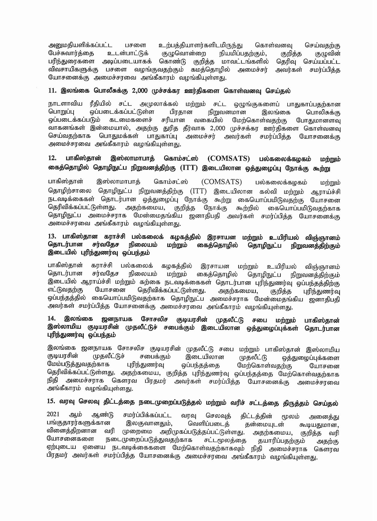 Cabinet Decision on 22.02.2021 Tamil page 004