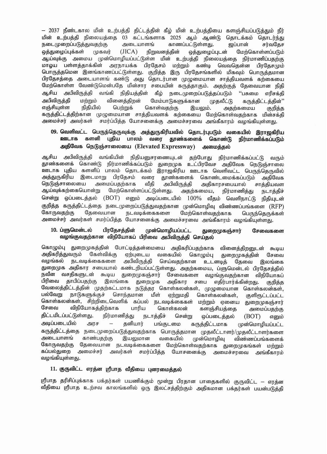 Cabinet Decision on 25.01.2021 Tamil page 004