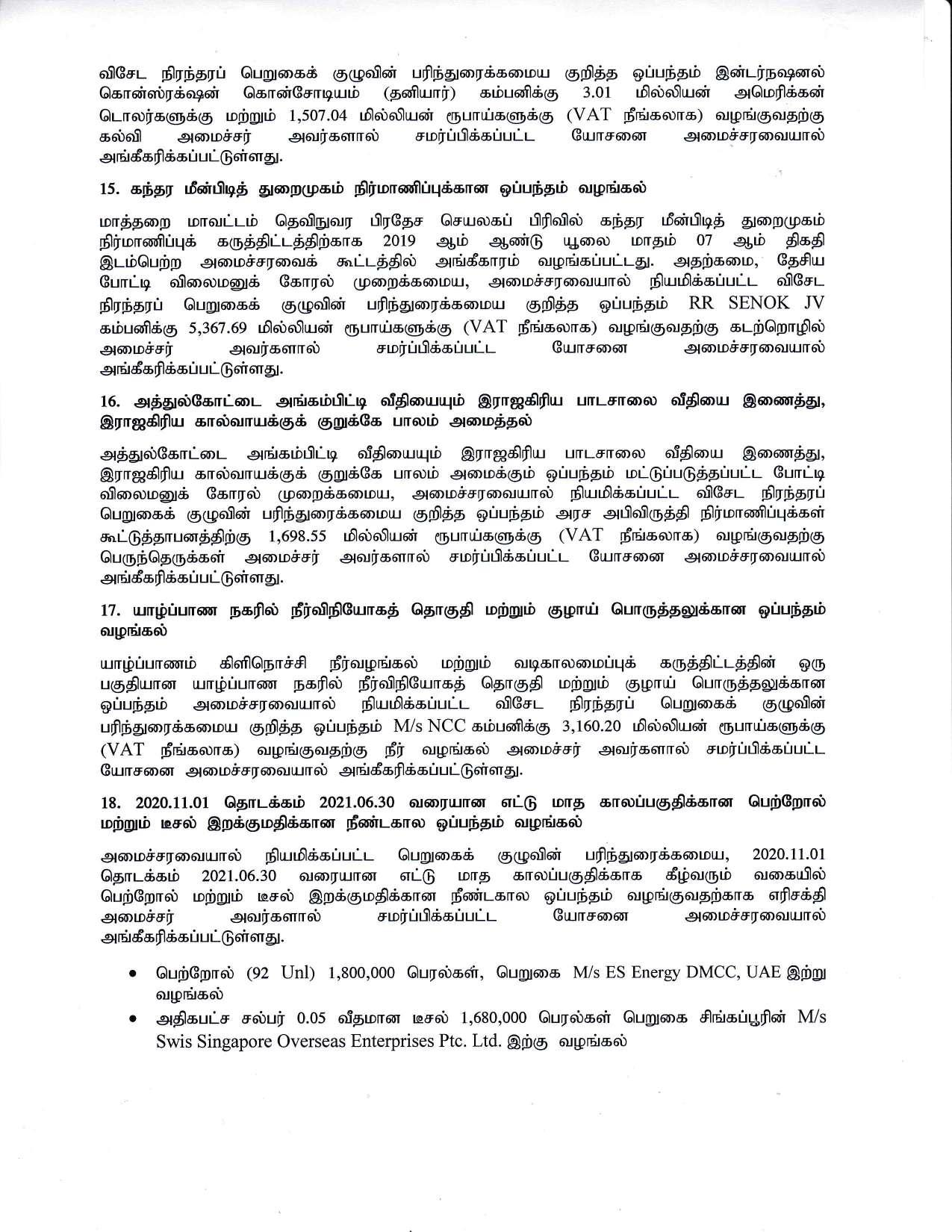 Cabinet Decsion on 09.11.2020 Tamil page 006